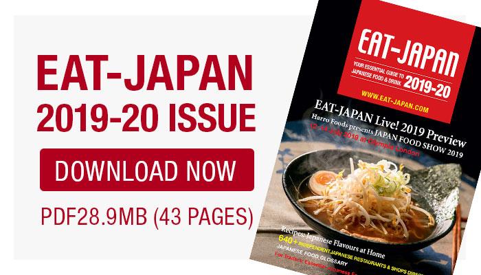 EAT-JAPAN Mag 2020 Download